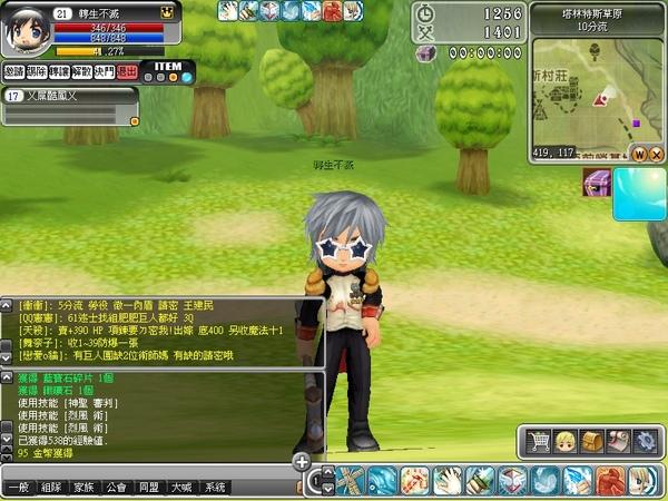 Luna_01_081124_200132_001.jpg