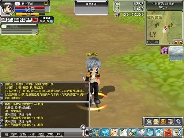 Luna_01_081124_203143_001.jpg