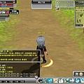 Luna_01_081124_203150_001.jpg