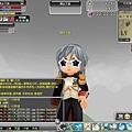 Luna_01_081124_203157_001.jpg