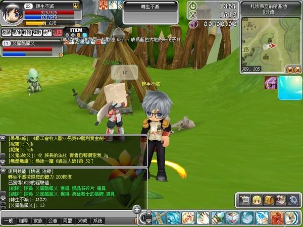 Luna_01_081125_174514_001.jpg