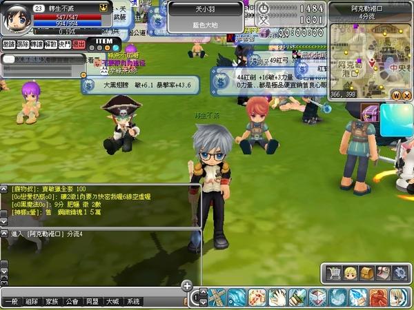 Luna_01_081126_153353_001.jpg