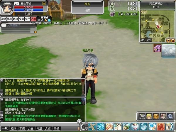 Luna_01_081126_155123_001.jpg