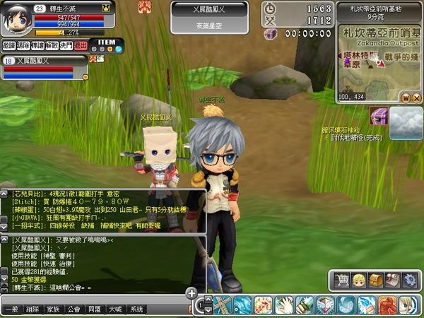 Luna_01_081126_170405_001.jpg