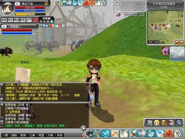 Luna_01_081126_173630_001.jpg
