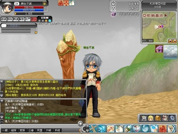 Luna_01_081127_170309_001.jpg