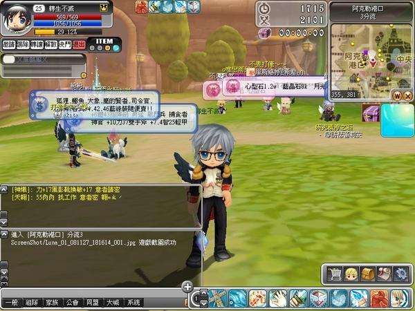 Luna_01_081127_181622_001.jpg