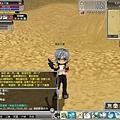 Luna_01_081128_170254_001.jpg