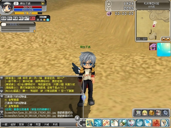 Luna_01_081128_170257_001.jpg
