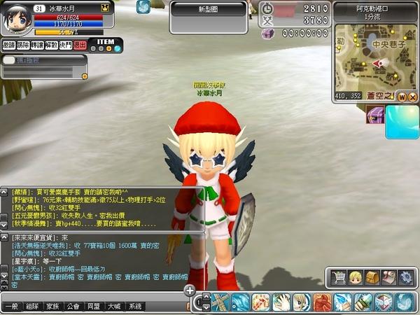 Luna_20_081223_211833_001.jpg