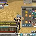 Luna_01_081128_170336_001.jpg
