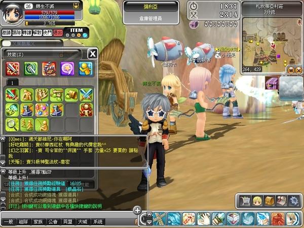 Luna_01_081128_171720_001.jpg