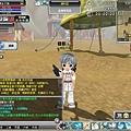 Luna_01_081128_194429_001.jpg