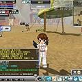 Luna_01_081128_194434_001.jpg