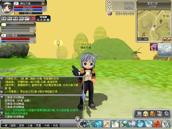 Luna_01_081128_212714_001.jpg