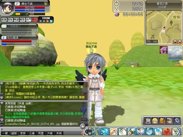 Luna_01_081128_212725_001.jpg
