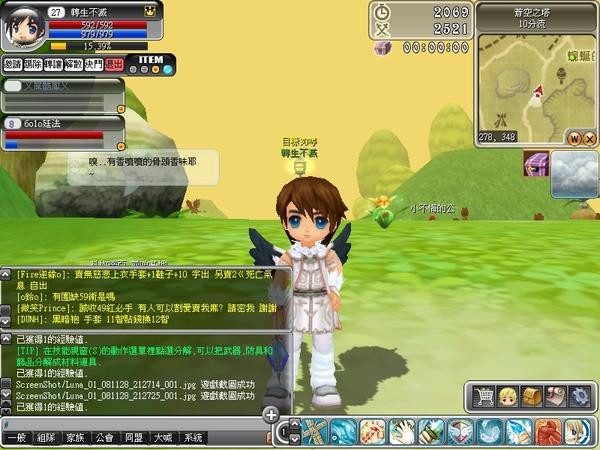 Luna_01_081128_212735_001.jpg