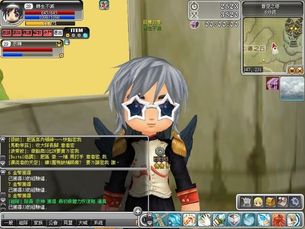 Luna_01_081129_161626_001.jpg
