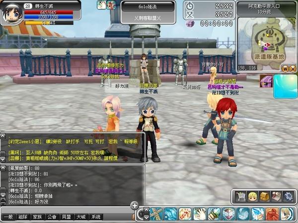 Luna_01_081129_171700_001.jpg