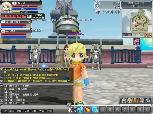 Luna_01_081129_173209_001.jpg