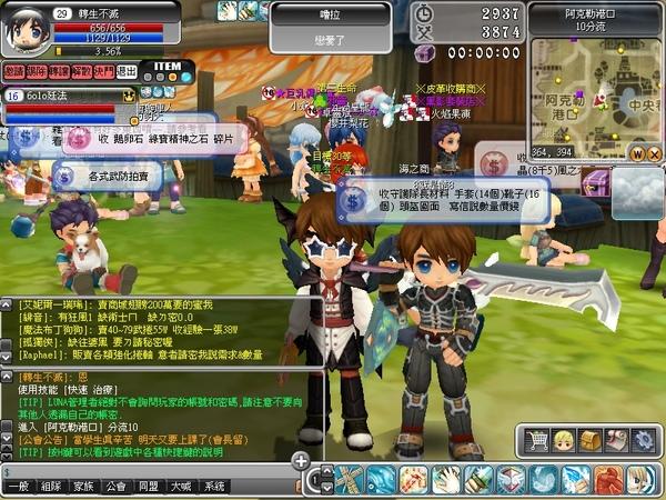 Luna_01_081130_191355_001.jpg