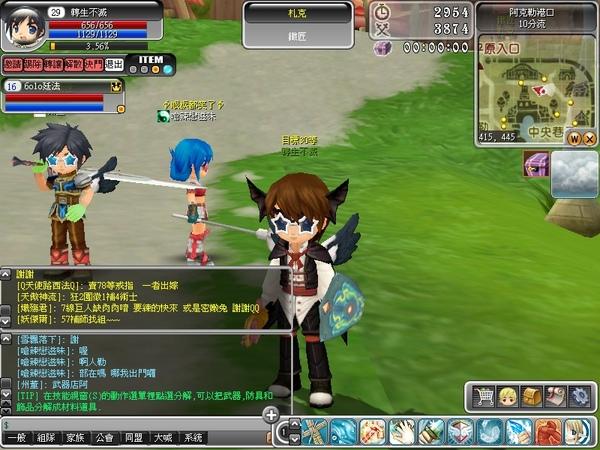 Luna_01_081130_193109_001.jpg