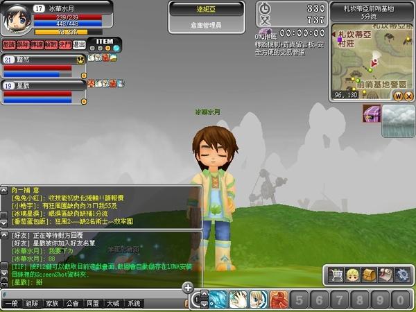 Luna_20_081208_214603_001.jpg