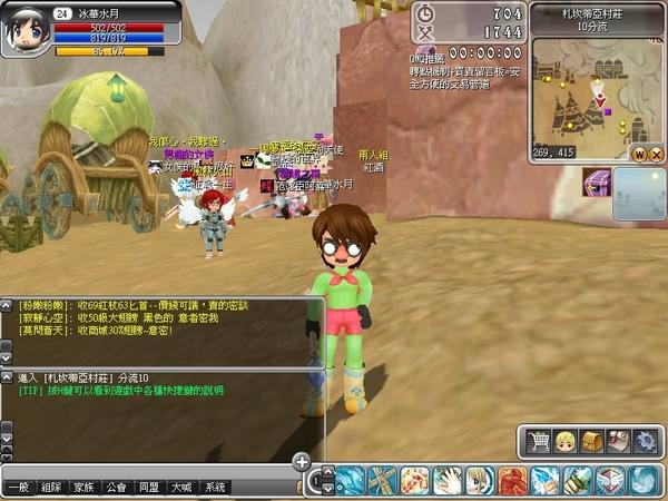 Luna_20_081211_182941_001.jpg