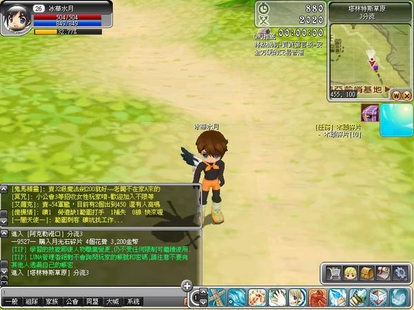 Luna_20_081213_132952_001.jpg