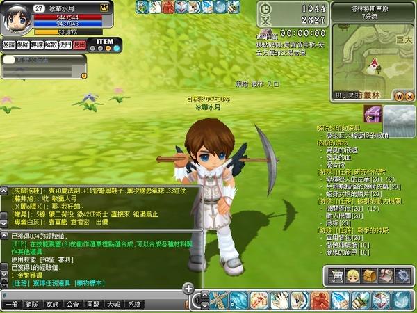Luna_20_081213_162208_001.jpg