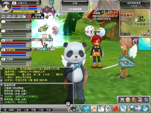 Luna_20_081214_112000_001.jpg