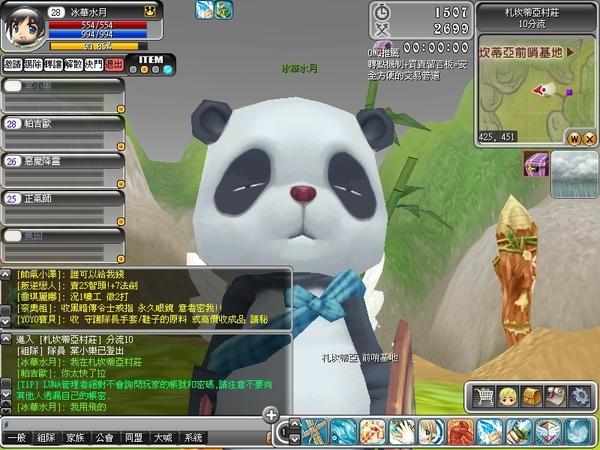 Luna_20_081214_112301_001.jpg