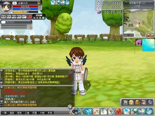 Luna_20_081221_145740_001.jpg