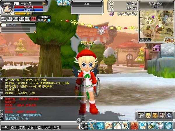 Luna_20_081221_150513_001.jpg