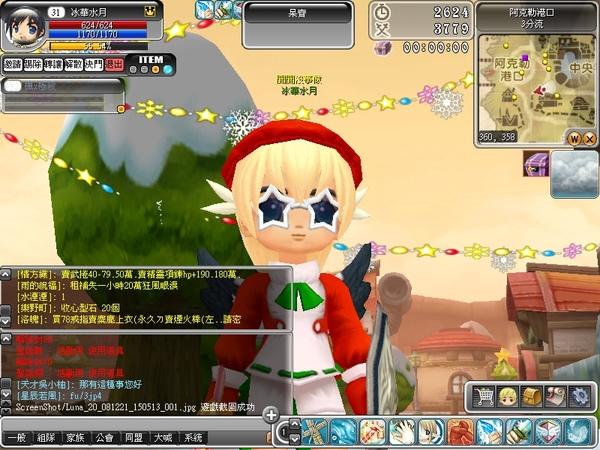 Luna_20_081221_150516_001.jpg