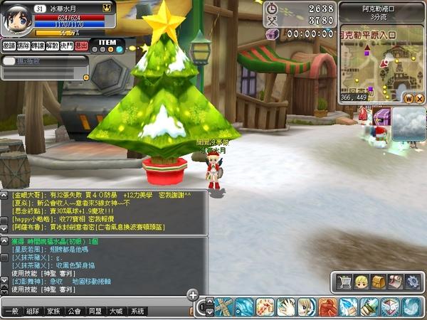 Luna_20_081221_151843_001.jpg