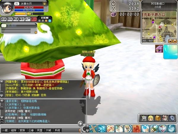 Luna_20_081221_151854_001.jpg
