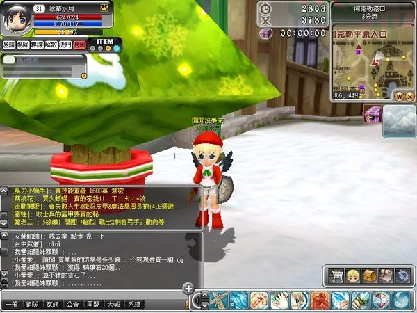 Luna_20_081221_180350_001.jpg