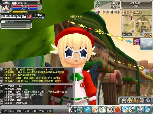 Luna_20_081221_180354_001.jpg