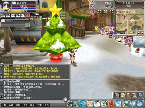 Luna_20_081221_180402_001.jpg