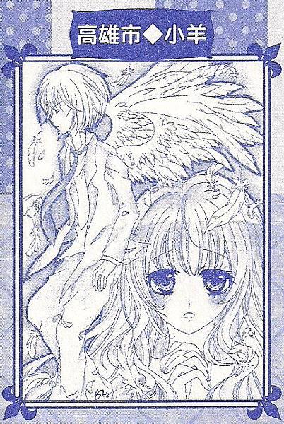 Honey58期.天使的任性羽翼模擬畫.小羊