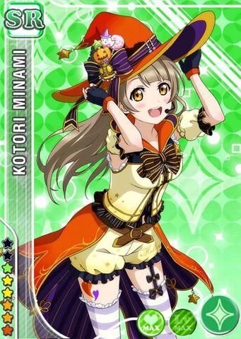 SR_440_Transformed_Kotori_Halloween_Ver.jpg