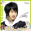 Super Junior-藝聲.jpg