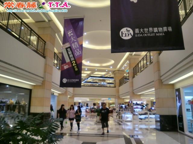 購物廣場3.jpg