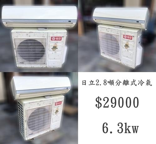 237c60f0-db6c-4652-b616-9af59cc20c55-tile.jpg