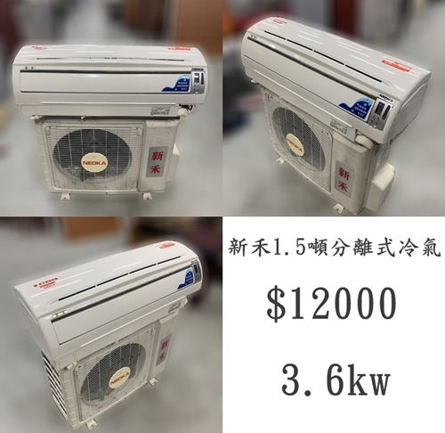 9a55a6c9-638d-45fa-8ac6-7024044f26cf-tile.jpg
