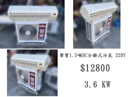 9e3990fb-a2cd-4aec-b4ab-54f2a46c9d6c-tile.jpg