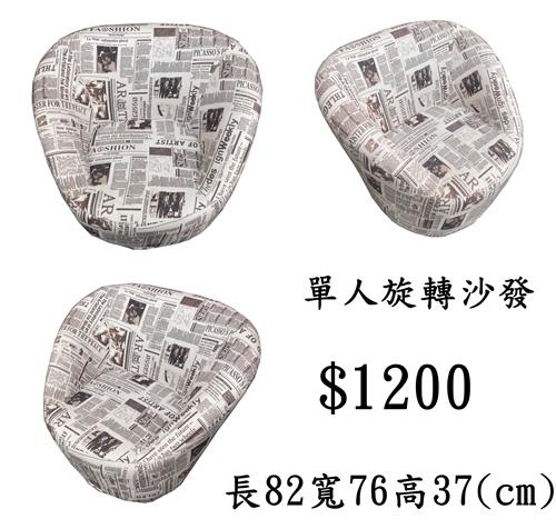 84711db2-e07d-4baf-859e-fa15972dcb90-tile.jpg