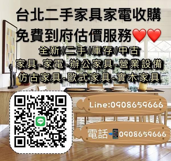 S__6095139.jpg