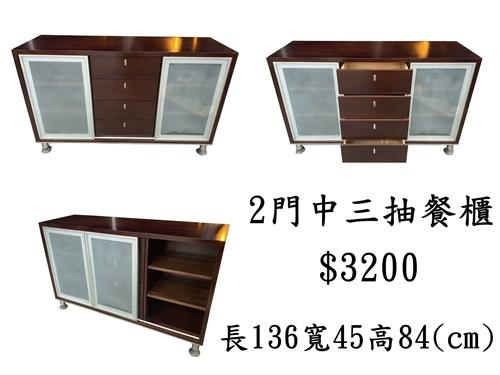 80826063-08d0-4c0c-a3f4-c5d6f5606a71-tile.jpg